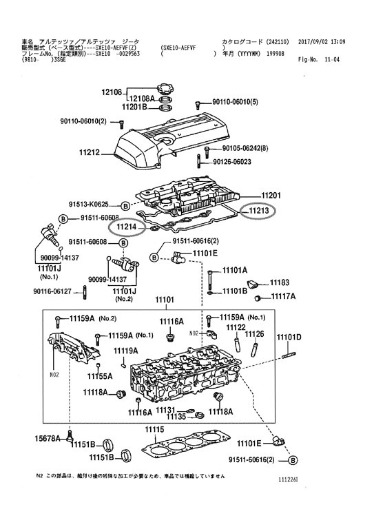 toyota altezza wiring diagram  toyota  auto wiring diagram