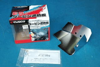 Cusco Turbo Heat Shield