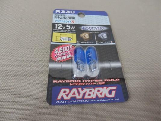 T10 bulbs - R330 T10 4500k bulbs Includes X 2