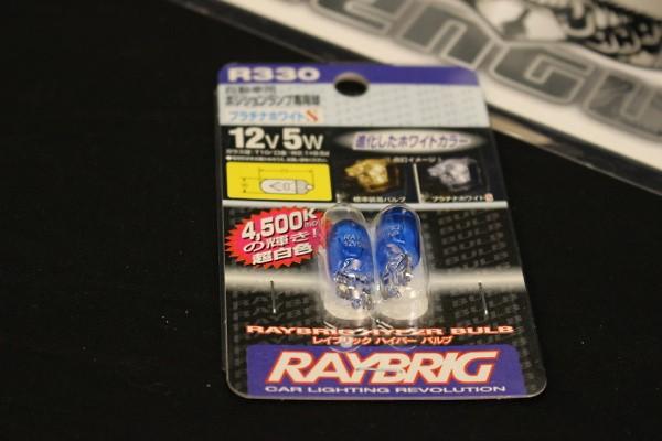 R330 T10 4500k bulbs Includes X 2 - T10 bulbs