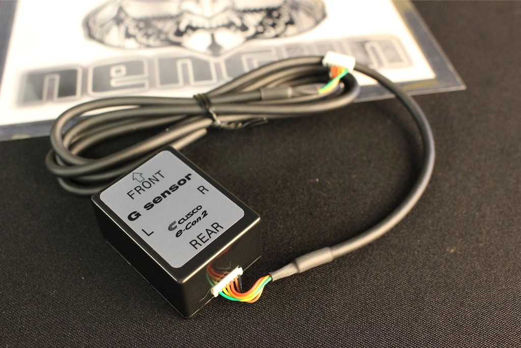 Optional G-Sensor - 00B 60J G