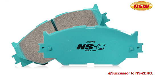 Brake Pads - Type NS-C