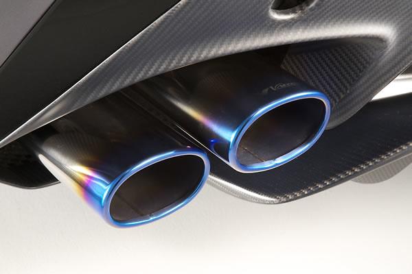 Titan Exhaust Finisher  Carbon 4 peice Set - VALE-008