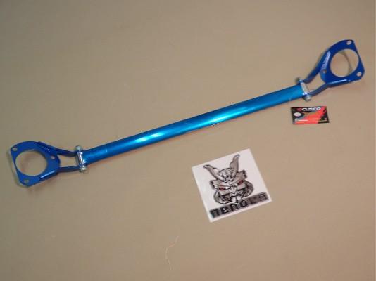 OS 422 541 A Mazda RX7 FD3S Rear Strut Bar
