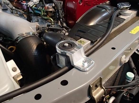 I.A.Tec - Radiator Aluminum Mount