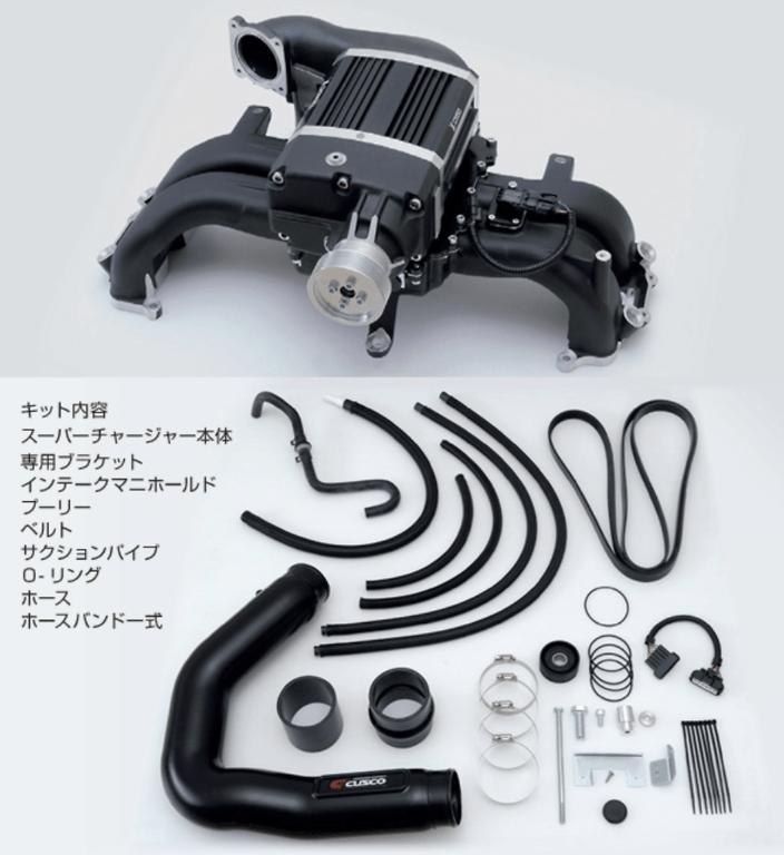 Cusco - Supercharger Kit - 86/BRZ