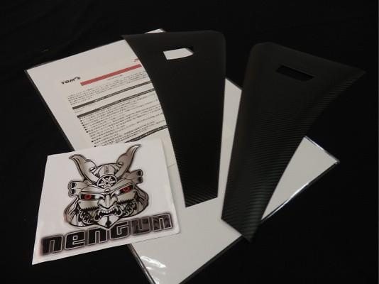 Carbon Sheet for Front Fender - 08231-TUC10-02