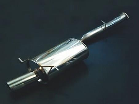 Sports Muffler 90mm - RFD3-MF9