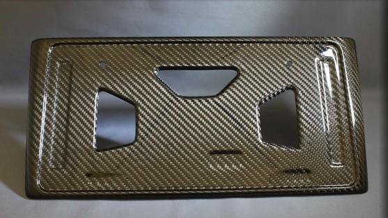 Lems - Carbon Rear Number Plate Frame
