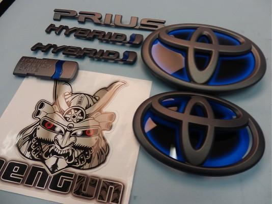 Toyota - Prius - ZVW30 - Emblem 6 Pieces Set - Matt Graphite - Emblem 6 Pieces Set - Matt Graphite