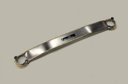 With Omori Factory Logo - Type: Front - Material: Titanium - BNR34