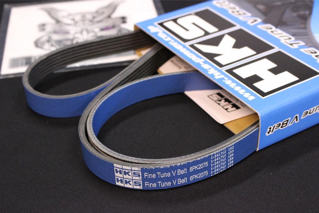 Type: Fan - Size: 6PK2075 - 24996-AK030