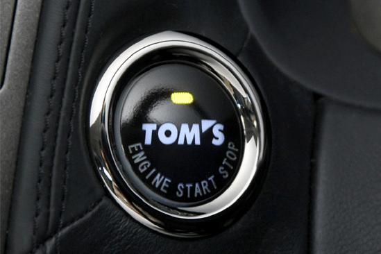 Tom's Start Button