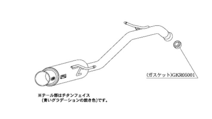 M42326 - Mitsubishi Ralliart Colt CBA-Z27AG  1.5T 4G15 Pipe 50mm - Tip 80mm Titanium tip