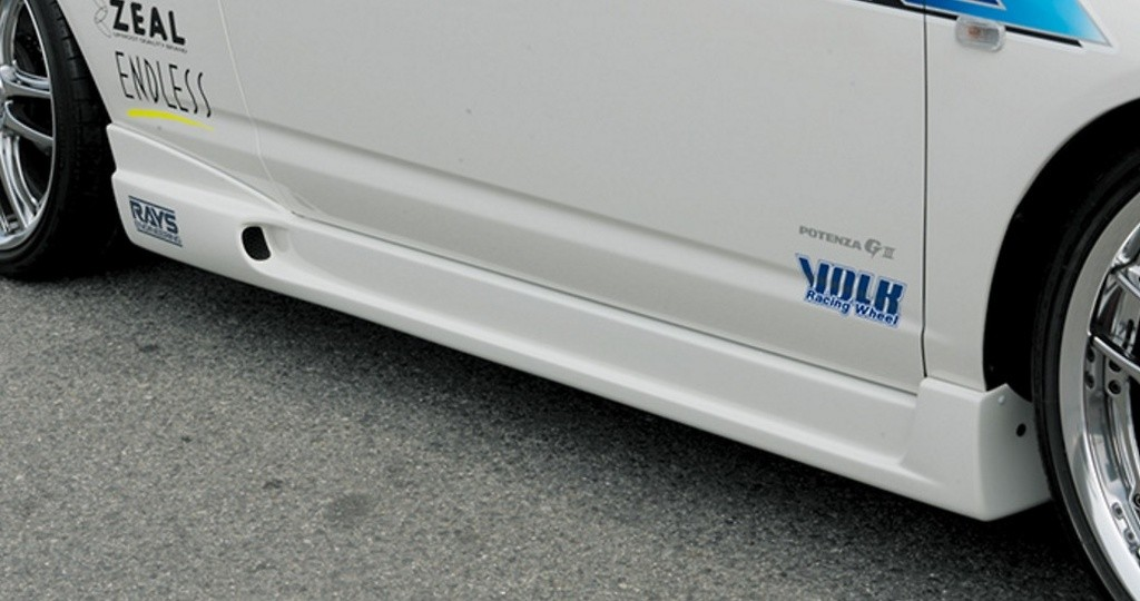 Ings - N-Spec Integra DC5 (late) Aero Parts