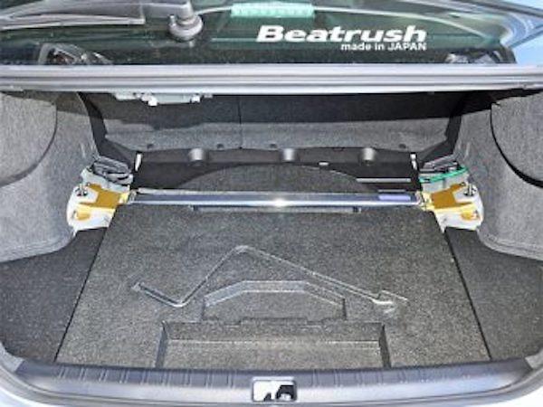 Type: Rear - Material: Aluminum/Steel - S86024-RTA