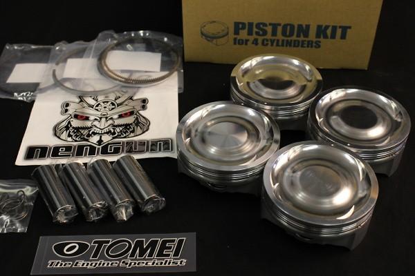 1182997312 - SUBARU EJ25/26 Piston kit