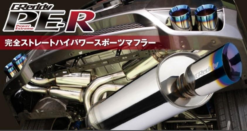 Greddy - POWER EXTREME R Muffler