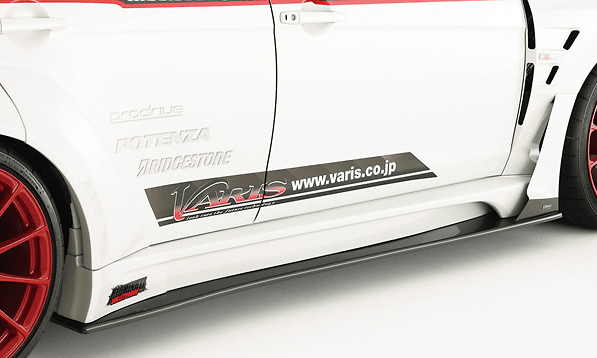 Side Skirt for Wide Fenders (Side Air Panel & Big Under Board)