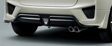 84111-XMK-K0S0 - Rear Under Spoiler