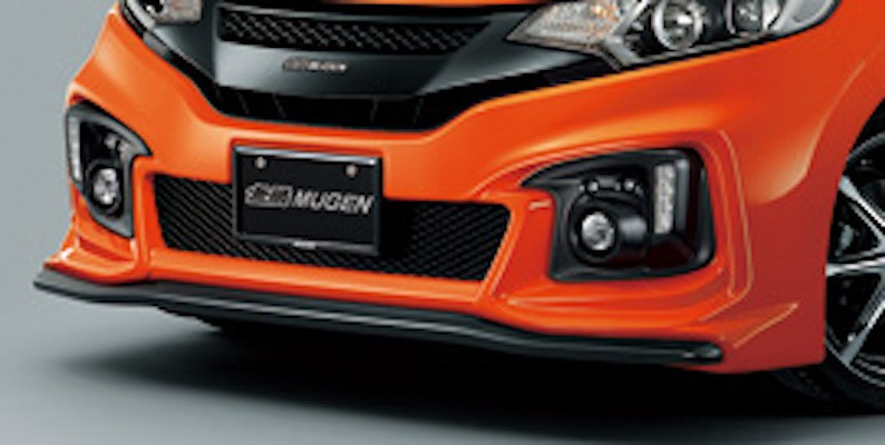 Front Aero Bumper - Choose a color - Colour: MUGEN Color Code: AS - Colour: MUGEN Color Code: BT - Colour: MUGEN Color Code: CB - Colour: MUGEN Color Code: FX - Colour: MUGEN Color Code: SN - Colour: MUGEN Color Code: TS - 62511-XMK-K0S0-##