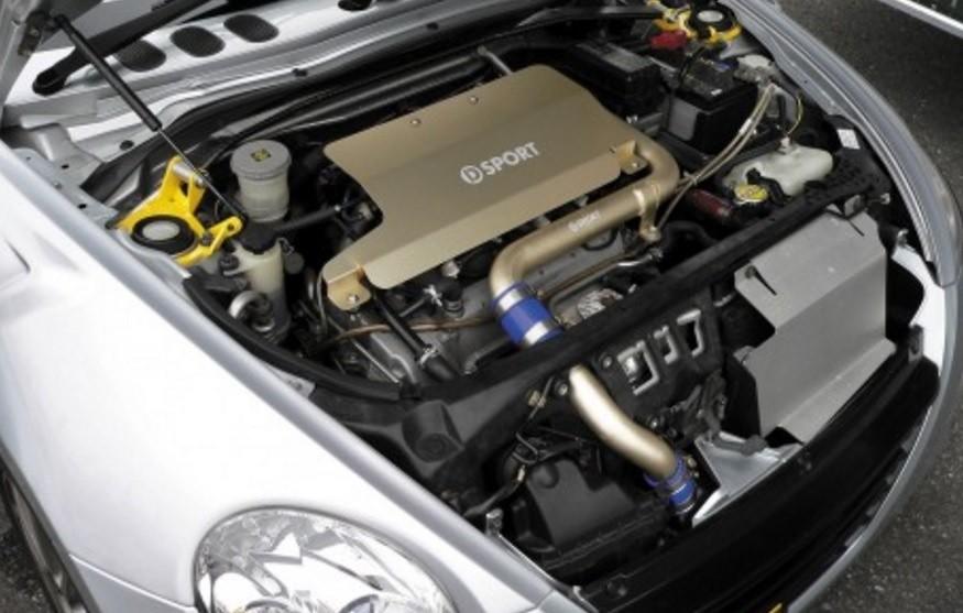 Daihatsu Copen L880K 02.06 - 12.08 Engine Cover - 12601-B080