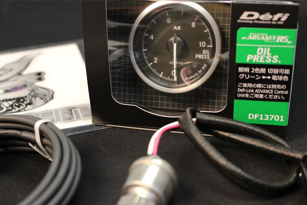 Type: Oil Pressure - Diameter: 52mm - Range: 0 ~ 1000kPa - DF13701