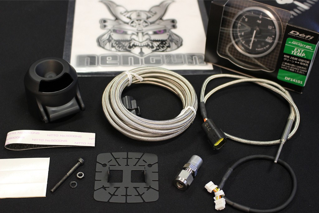 Type: Exhaust Temperature - Diameter: 52mm - Range: 200 ~ 1100C - DF14101