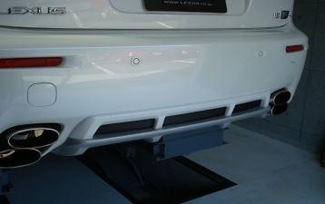 Lexus ISF Exterior Body Parts - Rear Under Diffuser