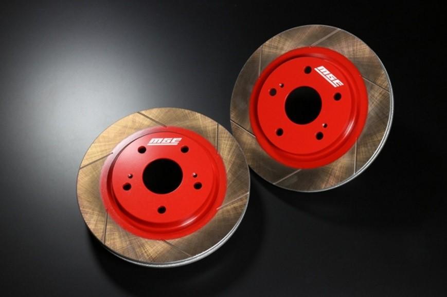 Monster Sport - Brake Rotors