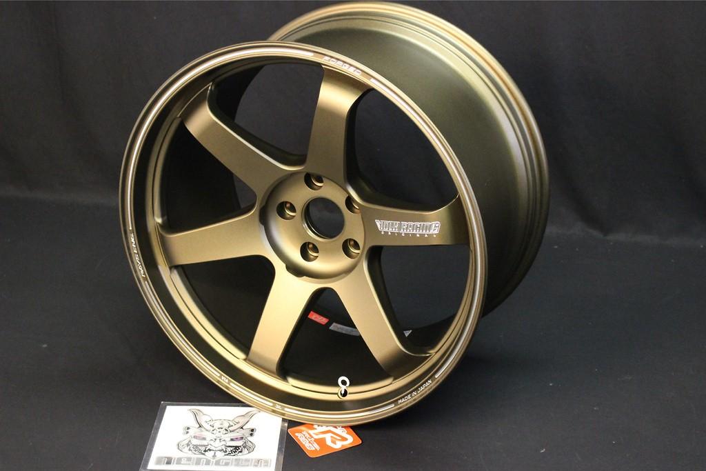 TE37 ULTRA Bronze Alumite