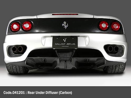 Ferrari - 360 Modena - GF-F360 - Rear Under Diffuser (CFRP) - 041201