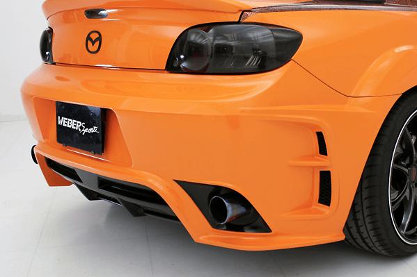 Rear Bumper (FRP)