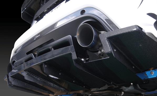 Rear Diffuser for Varis Bumper - Construction: Half Carbon - VATO-105