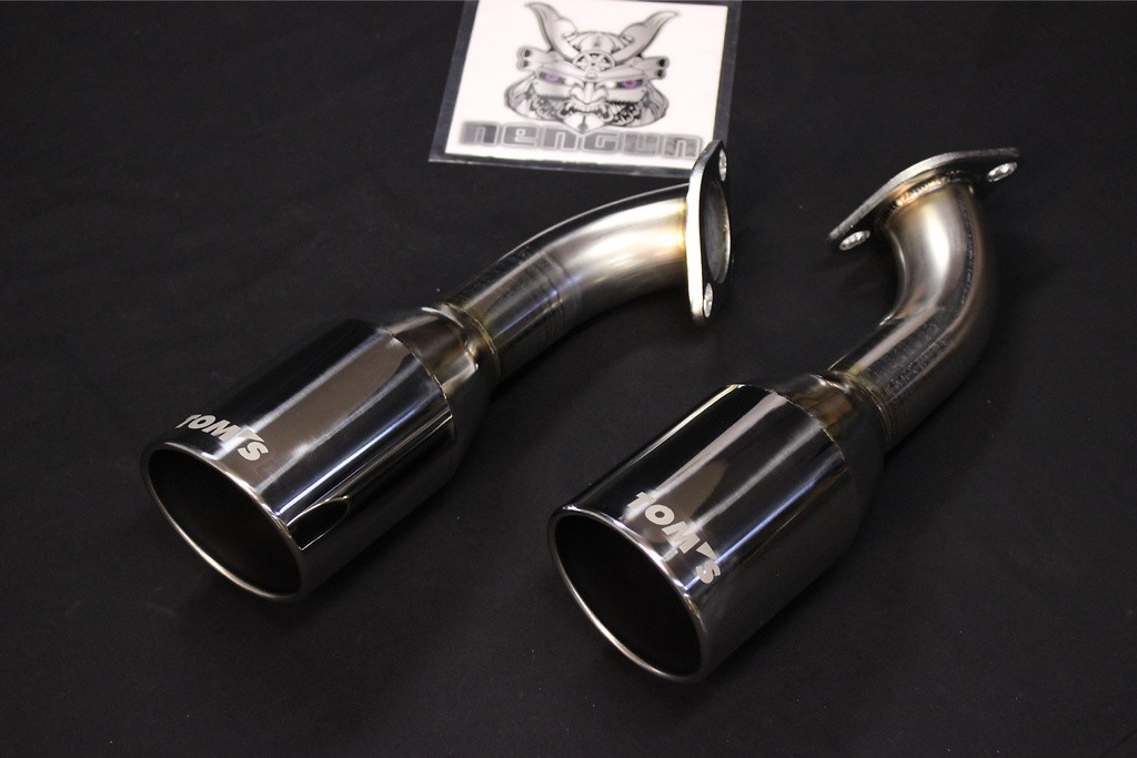 These are the TIP pieces only - Pieces: 2 - Pipe Size: 60.5mm - Tail Size: 115mm (x2) - 17400-TZN66-