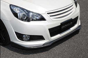 Front Lip Spoiler (For S Package) - Material: Carbon - FLSC
