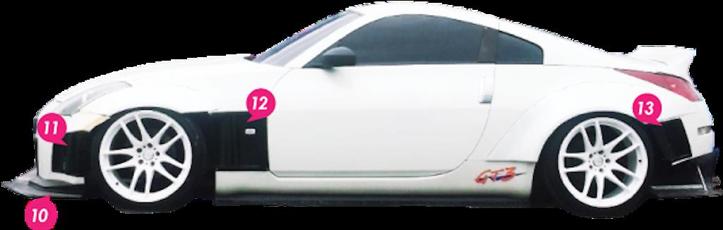 Item #11 - Construction: FRP - Colour: Unpainted - Front Bumper Duct