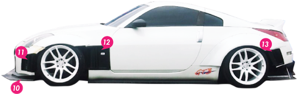 Item #13 - Rear Bumper Ducts