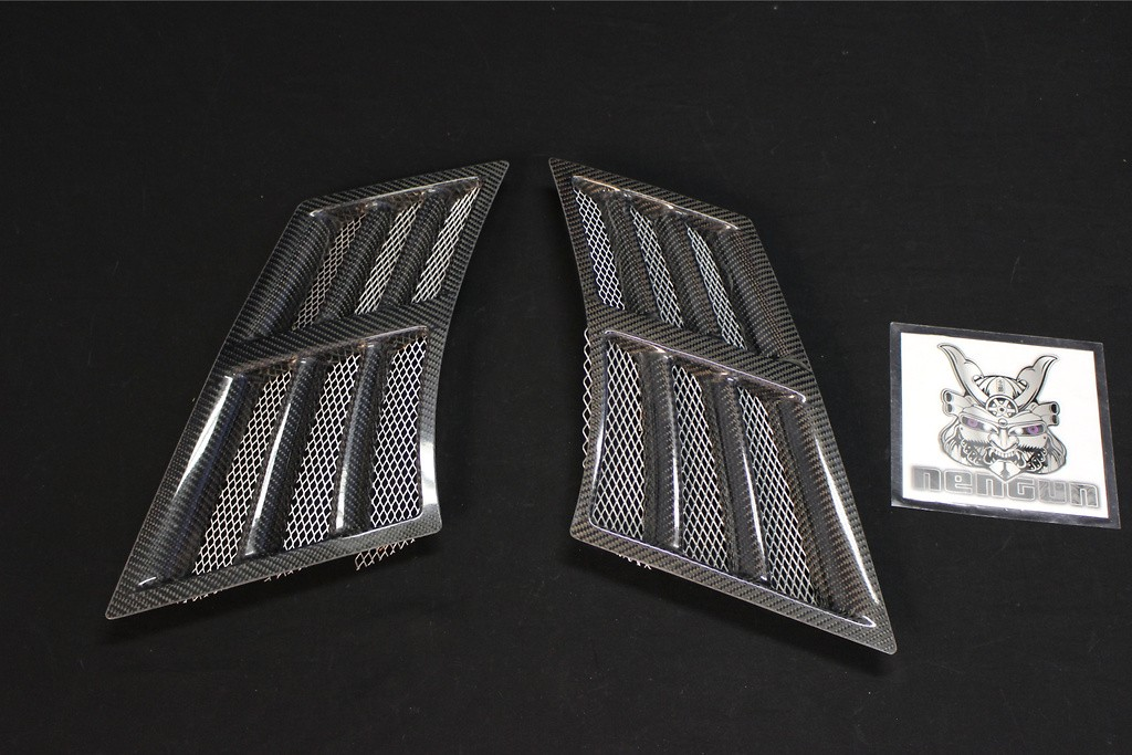 Front Carbon Fender Ducts - Nissan - GTR - R35