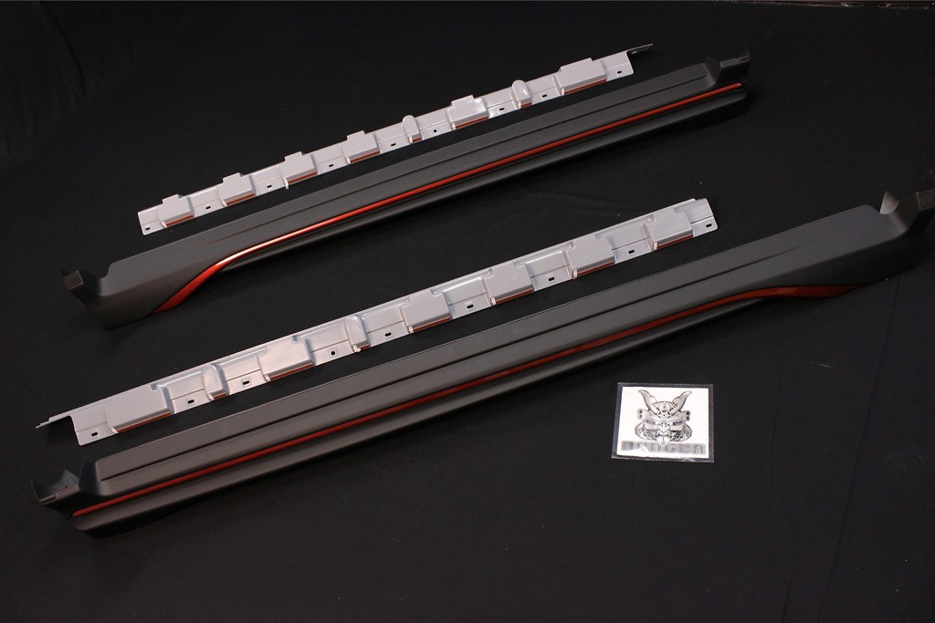 Side Skirts - Construction: ABS Plastic - 7685S-RN2TO