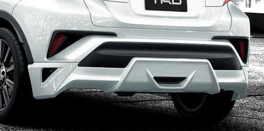 506 Rear Bumper Spoiler