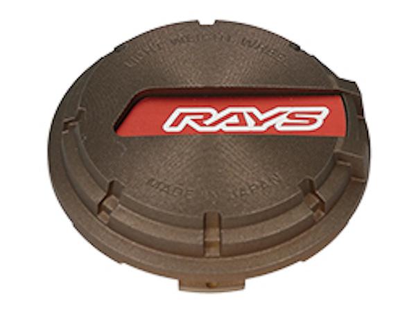 for 57CR, 57DR, 57Xtreme Rev Limit Edition, 57Xtreme Spec-D, 57C6TAE, 57XTC - Colour: Bronze & Red - Quantity: 1 - 64-GL-BR/RD