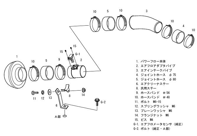 200mm-80mm - Red - 70020-AF105