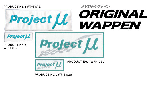 Project Mu - Original Patch