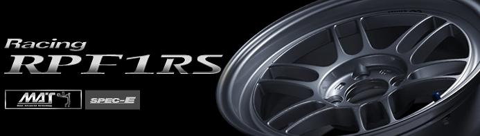 ENKEI Racing RPF1RS Wheels