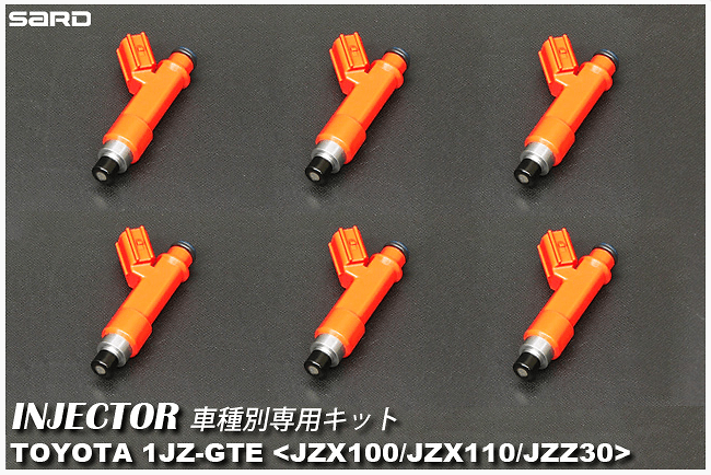 Output: 850cc - Color: Orange - Impedance: High (12 ohm) - Hole: 6 - Dead Time: 1.28 msec - Quantity: 6 - 63816