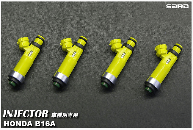 Output: 380cc - Color: Yellow - Impedance: High - Hole: 4 - Dead Time: 0.70 msec - Quantity: 4 - 63806