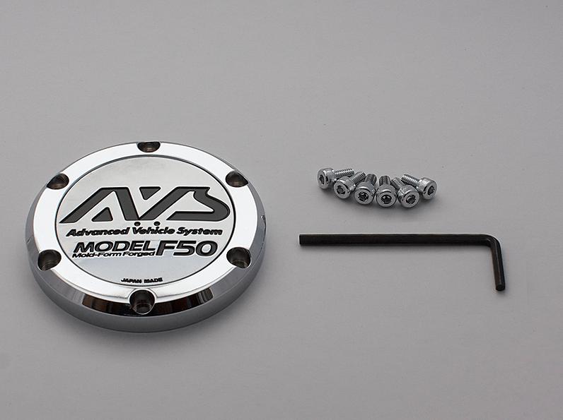 Spindle Cap Model F50 H78S - For AVS Model F50 (All Sizes) - Colour: Bright Chrome - V3652