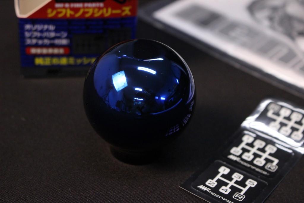 Colour: Titanium Blue - Length: 50mm - Thread: M10 x P1.25 - ONT01B