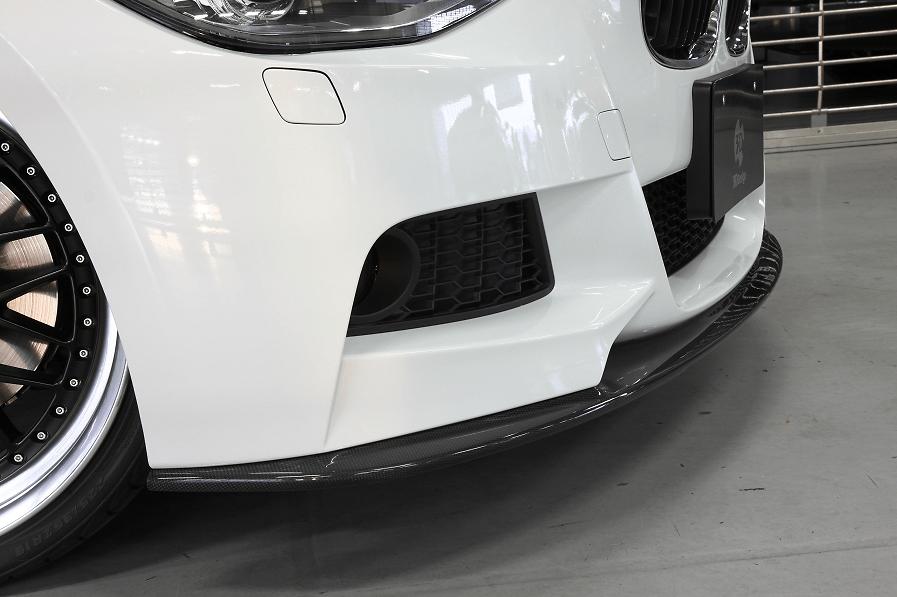Front Lip Spoiler - Construction: Carbon - 3101-22021